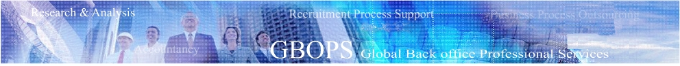 BPO, Business Process Outsourcing, Resourcing, Sourcing, GBOPS, APT, Accouting, Payroll Accounting, Taxation, Financial Accounting, Financial Outsourcing, Business Outsourcing, GIS, Geographical Information System, HR Outsourcing, RPO, Data Management, Data Entry, Recruitment Process Support, Crm support, crm,customer relationship management